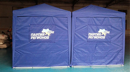Year 2009 and 2011 the two presidential election in Ukraine, 16000 square meters 2x2 meters tent.