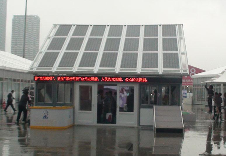 Solar energy tent